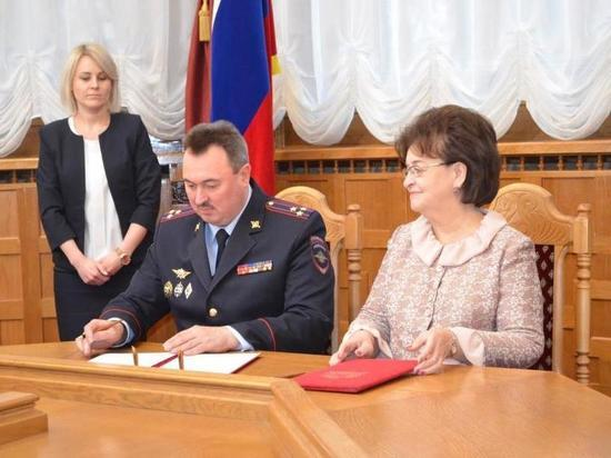 Областная дума и УМВД региона заключили соглашение