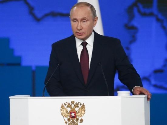Путин: «пещерные русофобы» объявили войну русскому языку
