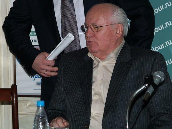 Горбачев: Запад пытается присвоить себе победу в холодной войне