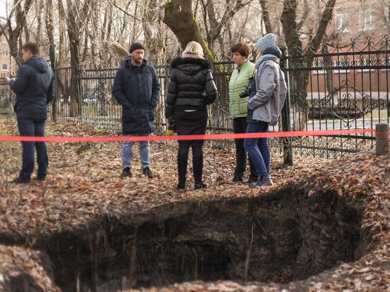 В Кемерове опасно ходить в школу