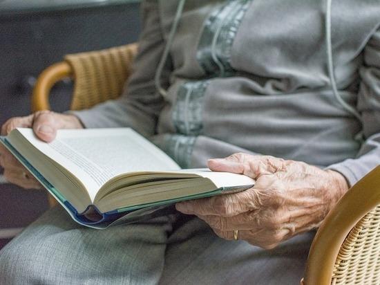 Порог долговечности: узнали, до какого возраста может дожить человек