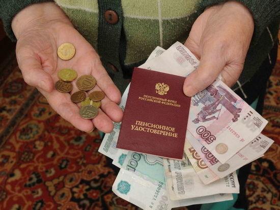 Жительница Оренбурга отреагировала на публикацию о потерянном стаже адвоката