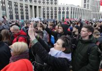 Социологи узнали, как россияне относятся к радикальным переменам в стране