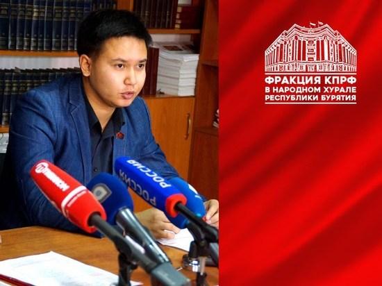 Депутат НХ Бурятии: «Сама власть толкает нас в политическую яму»