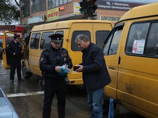 Махачкалинские маршрутки недоплатили налогами более 600 млн рублей