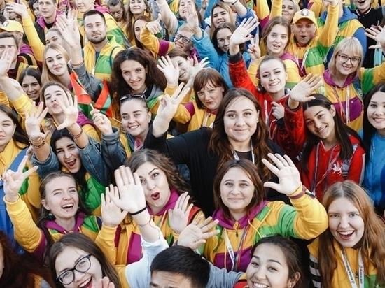 В калмыцкой столице пройдет молодежный фестиваль «Евразия 2030»