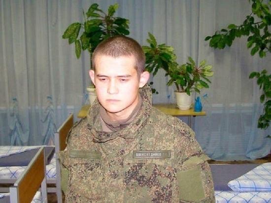 Миноборoны отвергло одну из версий о причинах расстрела Шамсутдиновым сослуживцев