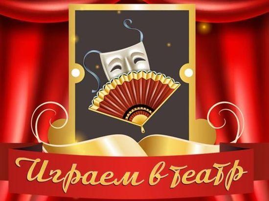 Маленьких казанцев приглашают на музыкальные мероприятия