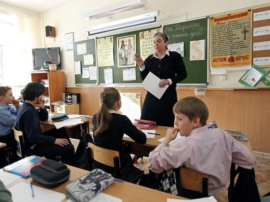 Названы регионы с зарплатами учителей выше 90 тысяч рублей
