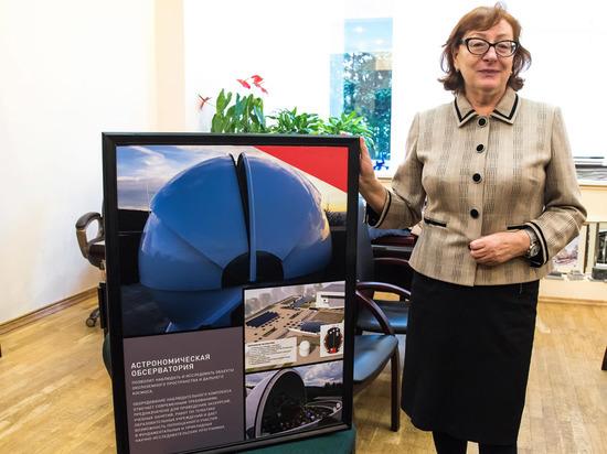 В Калуге появится астрономическая обсерватория