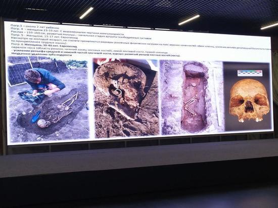 На Увеке нашли избитую в 14 веке женщину