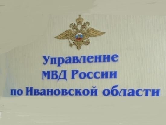 В Иванове ищут водителя, сбившего ребенка, и скрывшегося с места ДТП