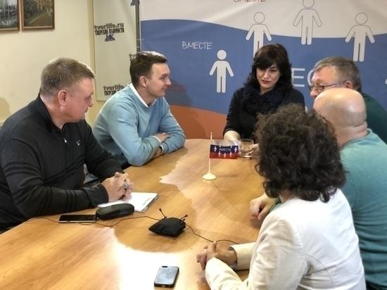 6 ноября на сайте «Край Справедливости» опубликовали видео круглого стола надискуссионной площадке «Вместе»,на котором обсуждалось развитие туризма в Тверской области