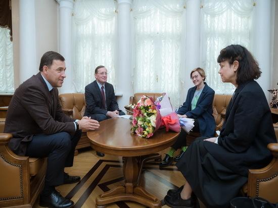 В Екатеринбурге создадут филиал музея имени Пушкина