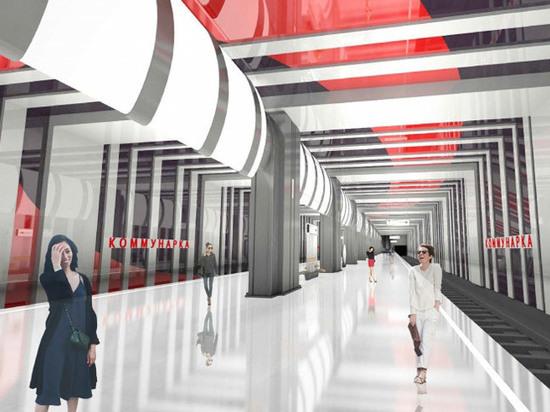 Обнародован проект новой станции коммунарской линии метро