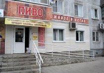 В правительстве Хакасии считают, что жители региона  много пьют