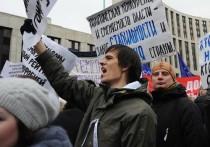 КС запретил регионам без повода запрещать мирные акции