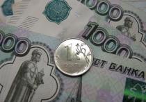 Отсудить символическую компенсацию у дома престарелых удалось москвичке