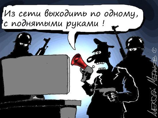 Правозащитник Бабушкин с инициативой не согласен