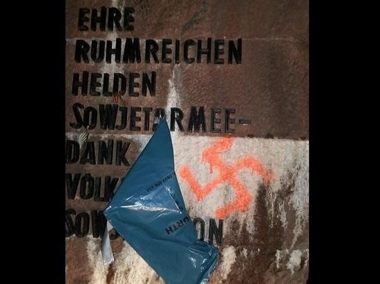 В Германии в очередной раз осквернен памятник советским воинам