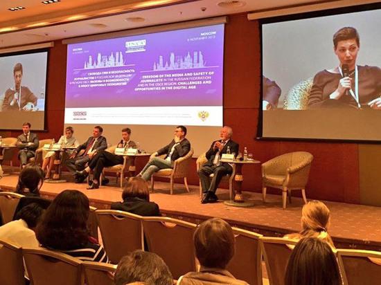 На конференции в столице обсуждали свободу журналистики в стране и за рубежом