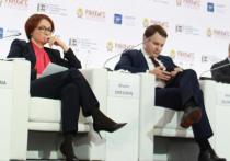 Глава Центробанка Эльвира Набиуллина выступила в роли плохого следователя, посетовав на низкие темпы роста ВВП