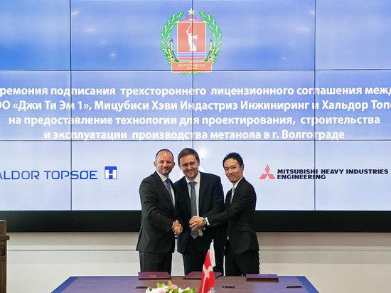 В Волгограде приступили к проектированию метанолового завода