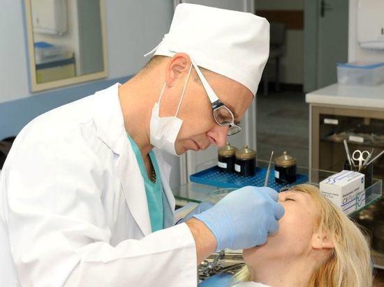 Что предлагает Муниципальный стоматологический центр своим пациентам