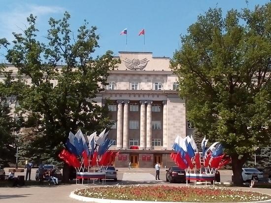 В правительстве Оренбургской области произошли изменения