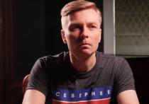 Писатель Дмитрий Захаров о своем новом романе и как современное искусство коррелирует с политикой