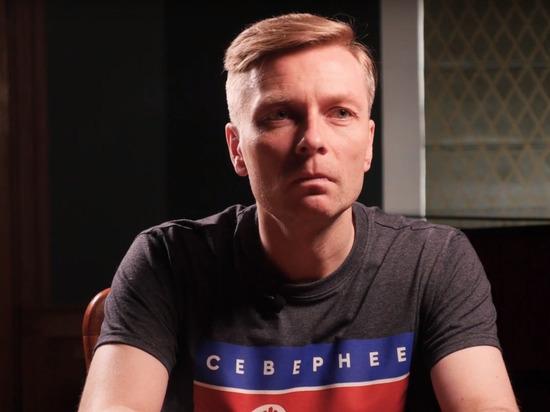 Писатель Дмитрий Захаров: «Мы оказались в пространстве, которое раньше представлялось антиутопией»