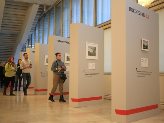 Работы юных пейзажистов со всей России представили МТС и Третьяковская галерея