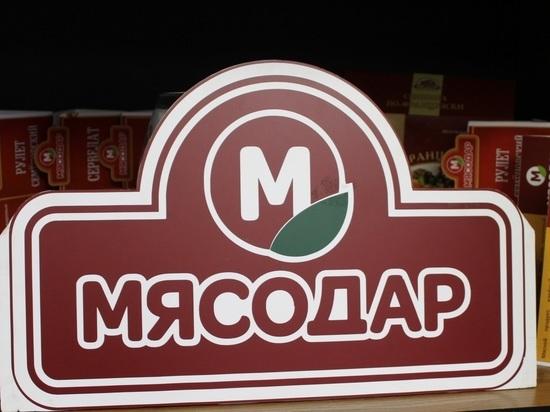 Возрождение легенды: МПК «Рефтинский» вернул колбасы и полуфабрикаты бренда «Мясодар» на прилавки магазинов