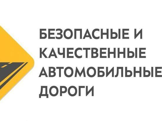 Автодорогу от аэропорта «Иваново» до улицы Станкостроителей будет строить компания ДСУ-1