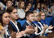 В Тюмени состоялся IVслёт учащихся «Газпром-классов» ПАО«Газпром»
