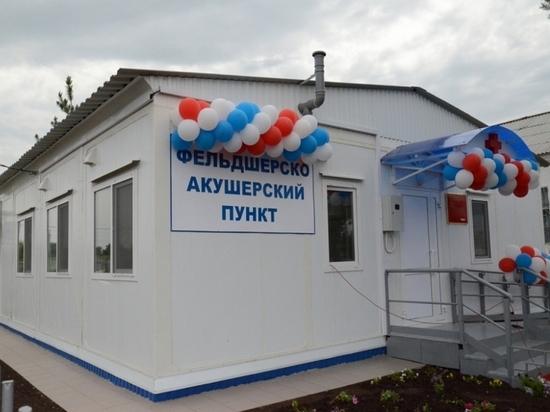 В шести калмыцких поселках откроются модульные медучреждения