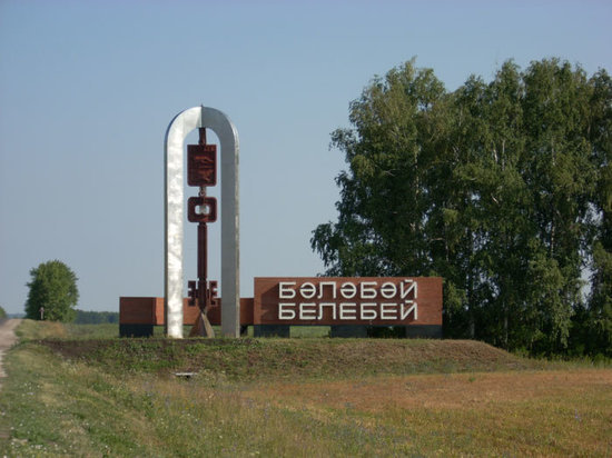 На ТОСЭР «Белебей» появится новое производство стоимостью 322 млн рублей