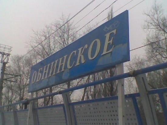 Распространителей героина задержали на железнодорожной станции в Обнинске