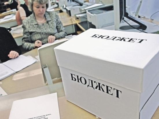 Забайкальцев приглашают на публичные слушания проекта бюджета-2020