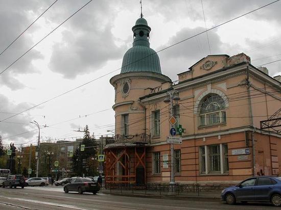Иркутскую поликлинику № 2 будут переводить в другое здание