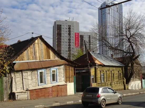 Саратов – город контрастов: ветхие лачуги и старинные особняки подпирают свечки новостроек