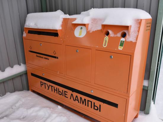 В Губкинском поставили пять экобоксов для опасных отходов
