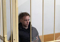 Убийца, сделавший селфи с трупом, получил 16 лет