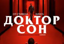 Киноафиша Крыма с 7 по 13 ноября