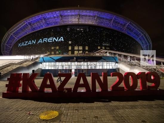 «Казань Арена» последовала примеру стадионов Европы и Москвы