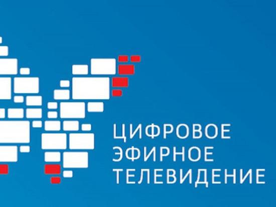 Телеканал ОТВ с 29 ноября будет вещать в цифровом формате