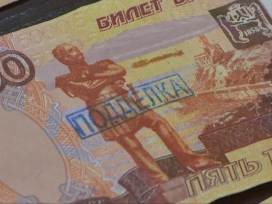 В Смоленской области обнаружены 4 поддельные пятитысячные купюры