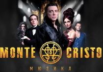 Воронежцев приглашают на кинопремьеру мюзикла «Монте-Кристо»