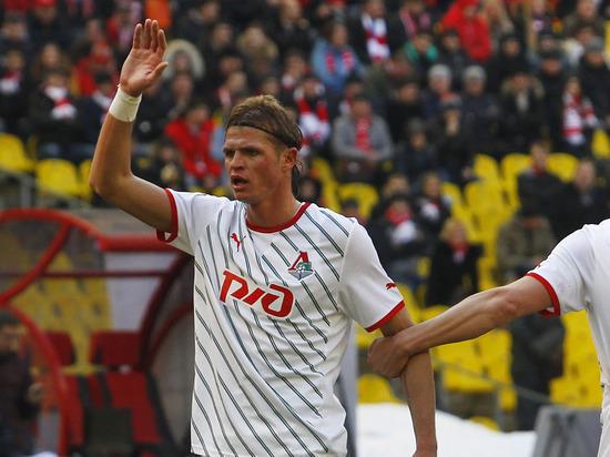 Футболист Тарасов признался что может