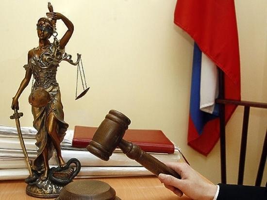 В Ярославле суд оштрафовал бизнесмена, дававшему взятку чиновнику